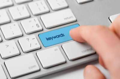 Как проверить ключевые слова на сайте