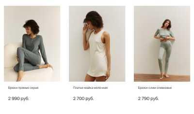 Интернет-магазин дизайнерской женской одежды